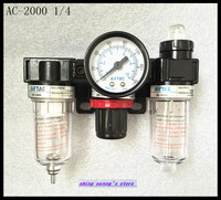 1Pcs AC2000 Pneumatic Air Source Treatment Units 1 4 Port Filter Regulator Lubricator Combination FRL Three