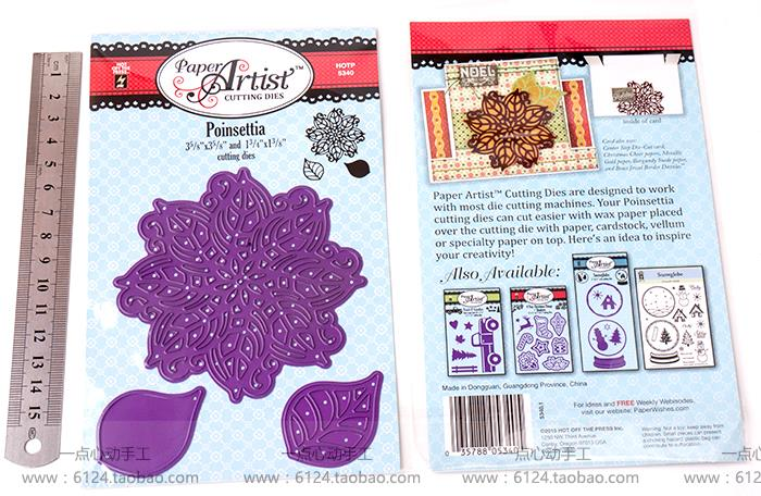 3d diy Large flowers and leaves scrapbook embossing folder EMBOSSING STENCILS sizzix big shot die cutting stencil