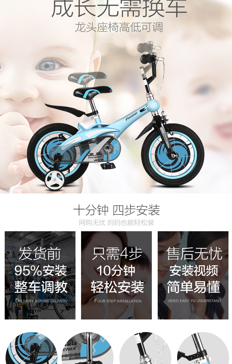 Discount New Brand Magnesium Alloy Frame Child Bike 12/14/16 inch Auxiliary Wheel Dual Disc Brake Bicycle Boy Girl Children buggy 13