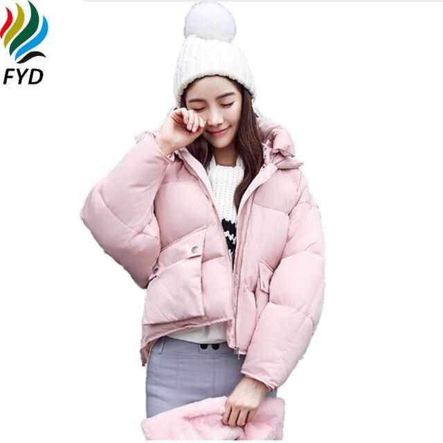 cc0060d2800 2017 зимние женские куртки модные короткие Дизайн хлопок мягкий розовый  Пальто и пуховики Повседневное Свободные Теплые