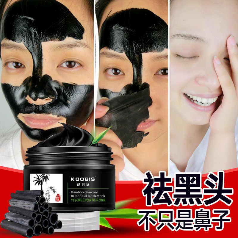 Черная маска для лица + эссенциальное масло для глубокого очищения Очищающая отшелушивающая черная маска для лица