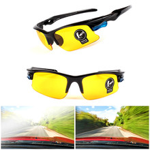 Uv-400-Protection Lens Sunglasses Cycling Riding Night-Vision for Surfing Hiking Driving