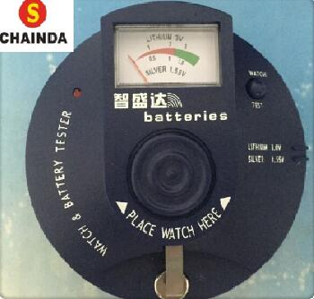 Free Shipping Chainda WATCH & BATTERY TESTER ANALYZER BATTERIES WATCHMAKERS TOOLFree Shipping Chainda WATCH & BATTERY TESTER ANALYZER BATTERIES WATCHMAKERS TOOL