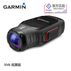 Jia ming virb hyun black version of the high definition camera movement genuine us rongde agent.jpg 250x250
