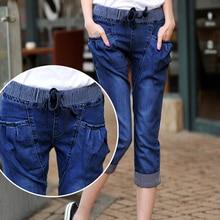 Женские джинсы Большой размер тонкий свободного покроя капри эластичный пояс эластичного денима шаровары