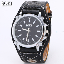 brands SOKI men and woman quartz watch high quality outdoor sports men's watch strap fashion business watches relogio masculino