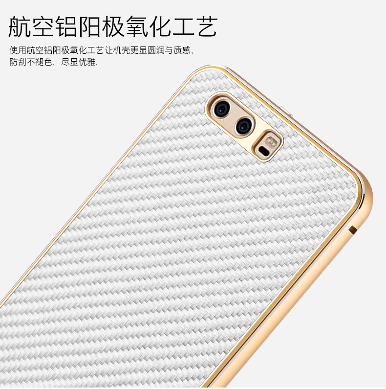 For Huawei P10 Plus Metal Cover Case (11)