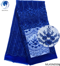 BEAUTIFICAL beaded french tulle lace fabric 2019 New royal blue Nigeria wedding dress 5 yards  ML45N05