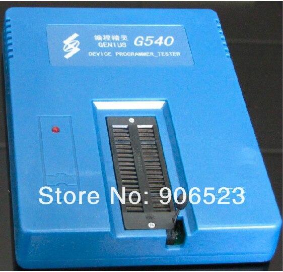 送料無料 G540 USB ユニバーサルプログラマ、 EPROM マイコン GAL pic チップ + PLCC32 PLCC44 コンバータ  グループ上の ツール からの 電動工具セット の中 1