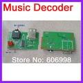 Двойной Расшифровка Схема 5 В MP3 Аудио Декодер Доска Музыка Декодер Модуль MP019