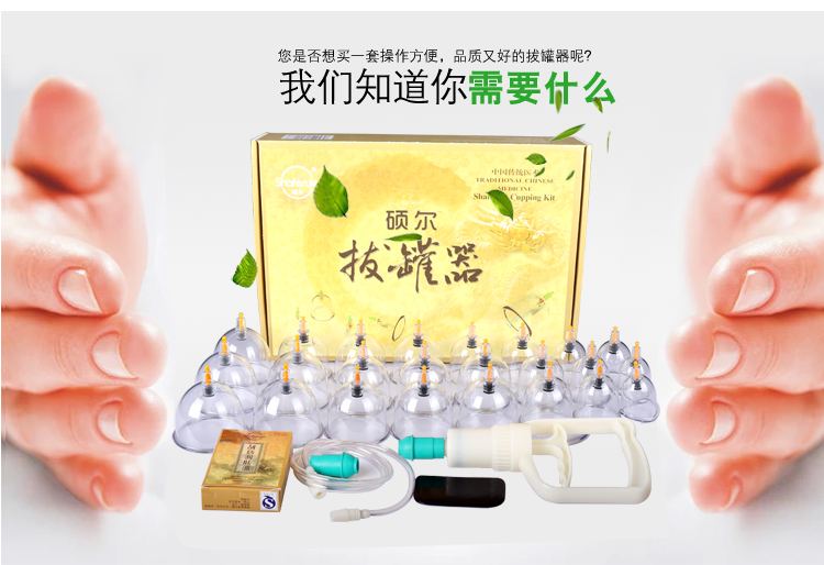 tradition chinese shaferule cupping kit 24 pcs thicken magetic vacuum cupping set acupuncture massage home use