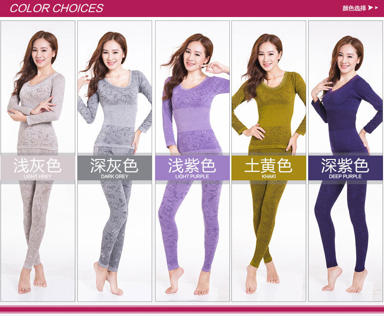 Ladies Modal Long Suit Render Thin Section Seamless Toning The Body Thermal Underwear