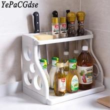 цена на Multifunctional double kitchen racks cruet storage rack plastic knife rack seasoning rack