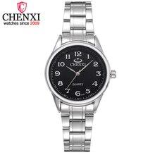 CHENXI бренд классической роскоши Кварцевые женские Часы модные благородные подарок часы Для женщин наручные Нержавеющаясталь серебряные женские часы