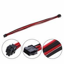 1Pc CPU 8Pin ATX CPU Power Supply Female to Male Power Extension Cable Black Red Sleeved Cables 40cm C26(China)