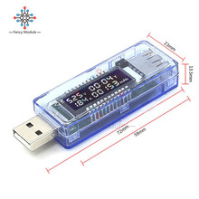 USB Charger Doctor Voltage Current Meter Working Time Power Battery