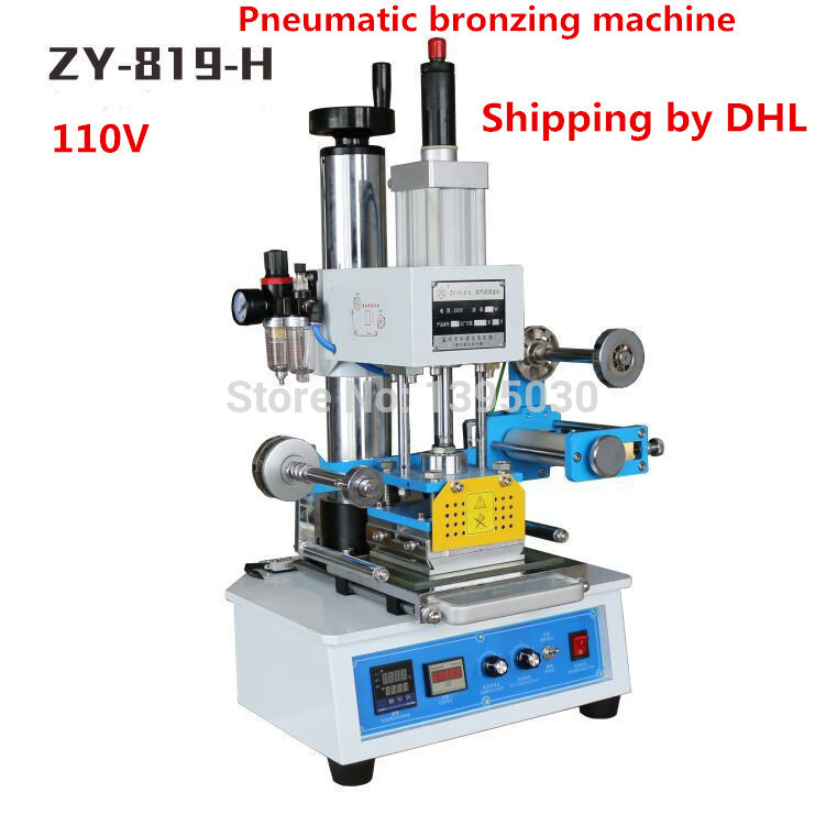 110V Automatic Stamping Machine Leather Logo Creasing Machine Pressure Words Stamper Name Card Stamping Maker
