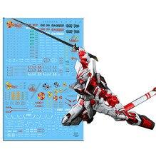 ملصقات مائية عالية الجودة من D.L لـ Bandai PG 1/60 MBF P02 إطار أحمر مضلل Gundam DL035