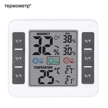 Magnetic Digital LCD Home Thermograph Temperature Thermometer Hygrometer Humidity Meter Monitor for Greenhouse,Storage Weather az8760 digital dry hygrometer greenhouse dry bulb thermometer and humidity figures temperature tester instrumentation