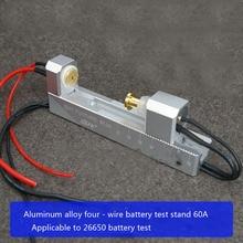 Samoblokujący uchwyt ze stopu aluminium CNC czteroprzewodowy uchwyt na baterię BF 30 60A do 18650 26650 AA AAA