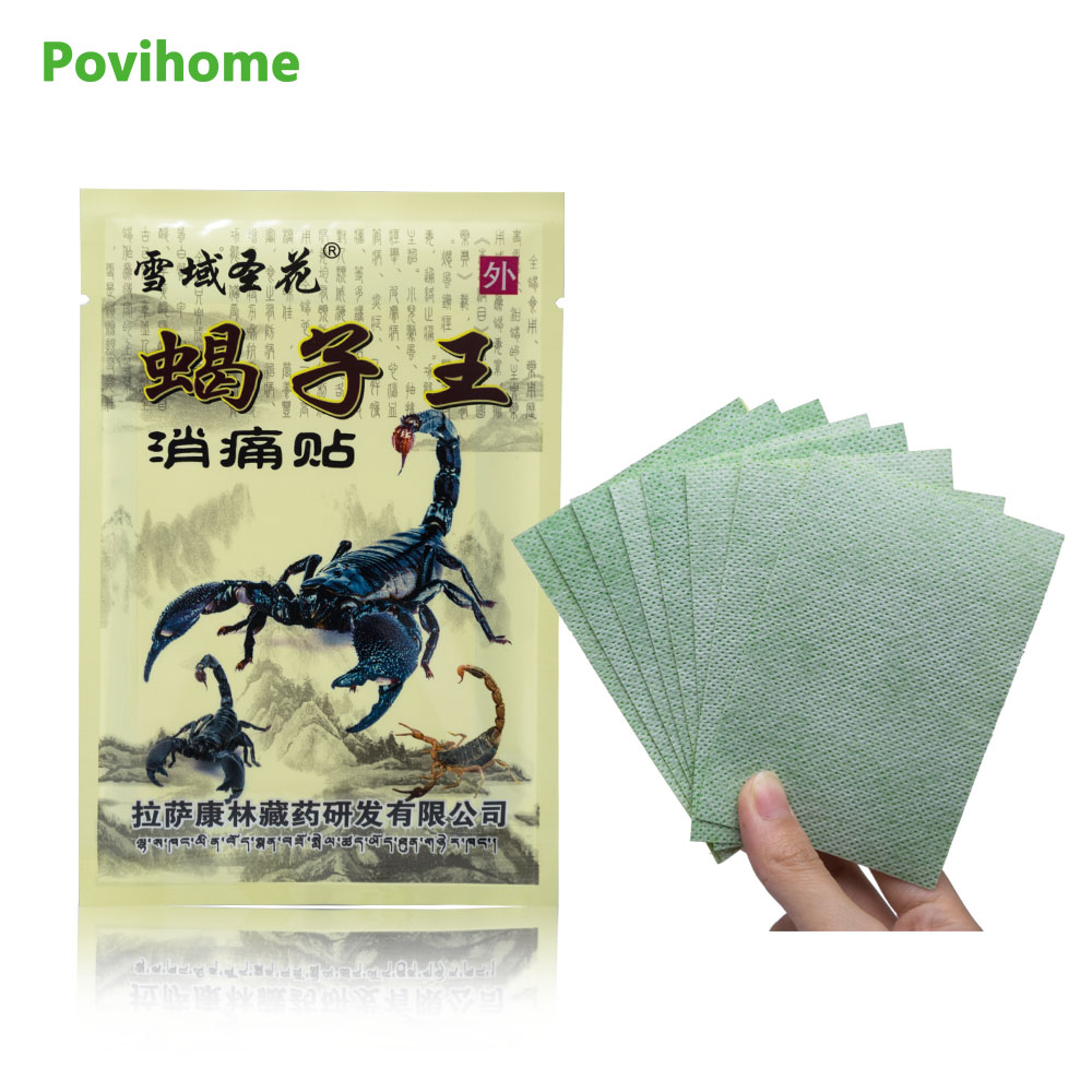 Povihome 8Pcs=1Bag Arthritis Joint Pain Rheumatism Shoulder Patch Knee/Neck/Back Orthopedic Plaster Pain Relief Stickers C1494 8pcs medical plaster tiger balm arthritis joint pain rheumatism shoulder pain body massage patch from backache health k00101