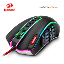 Redragon USB wired RGB Gaming Mouse 24000 DPI 24 buttons laser programmable game mice back