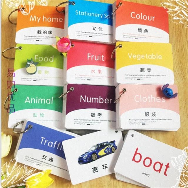 12 Bukuset 437 Karakter Cina Mandarin Buklet Kartu Dalam Bahasa