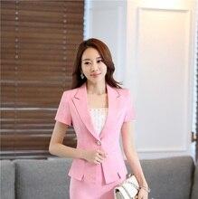 Novelty Pink Summer Short Sleeve Slim Fashion Blazers & Jackets For Ladies Office Work Wear Outwear Blaser Uniforms Tops Clothes
