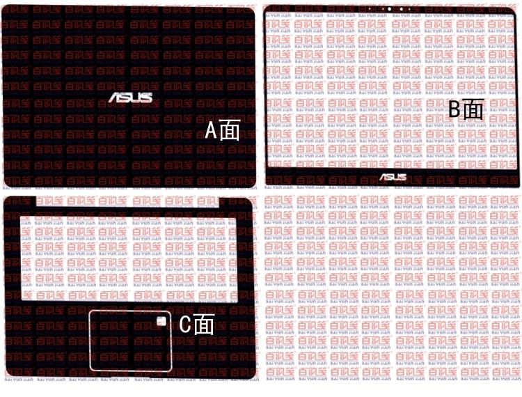 Special Laptop Carbon fiber Vinyl Skin Stickers Cover guard For ASUS UX430 UX430UQ UX430UA 14 special laptop carbon fiber vinyl skin stickers cover guard for msi ge62 ge62vr gl62 gl62m gp62 gp62vr gp62x gp62m gv62 15 6