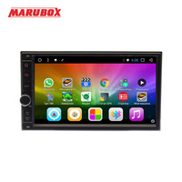 Marubox Universal 2 Din Car Radio GPS Android 8.0 Octa Core 7 IPS Touch Screen Bluetooth Car Multimedia Player No DVD 7A706DT8