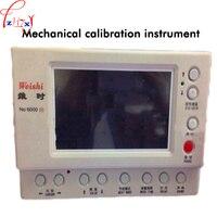 Многофункциональный калибровки прибора mtg 6000 III механические часы прибор обнаружения horological Инструменты 90 ~ 250 В 1 шт.