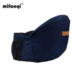 Portador de bebê capa frontal carry 4-6 meses assento de fezes da cintura do bebê 9kg algodão echarpe porte bebe bebe 360 portador de bebê