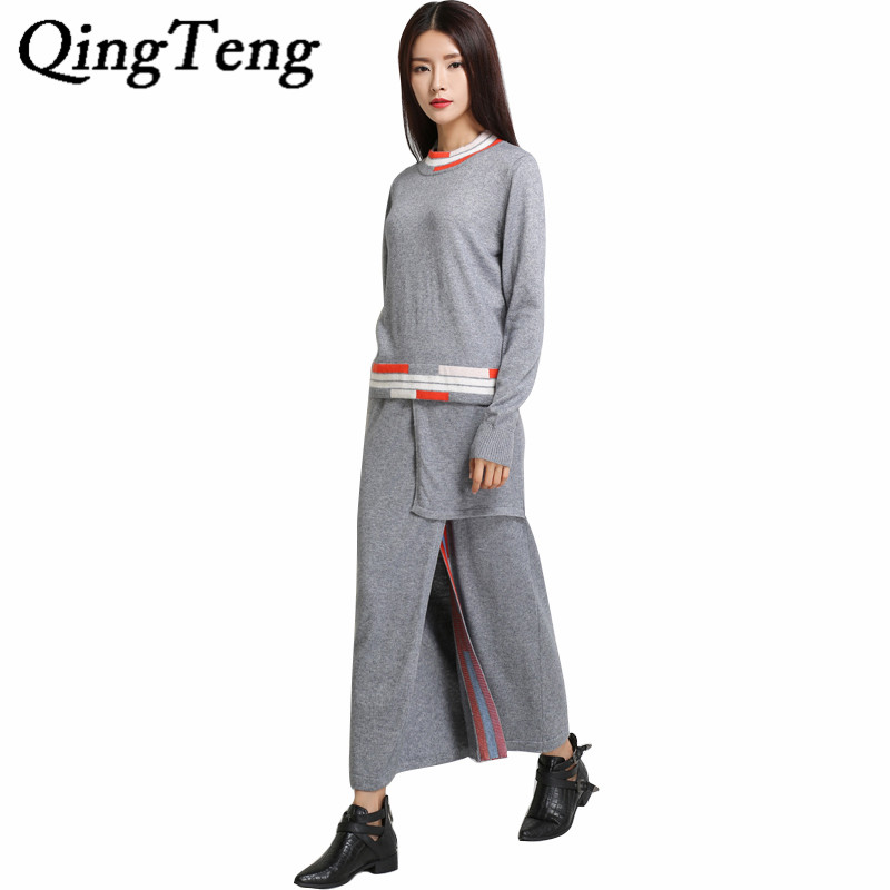 QingTeng Two Piece Set Women Cashmere Sweater And Skirt Long Stripe Knitted Split Asymmetrical Skirt And Vintage Sweater Sets