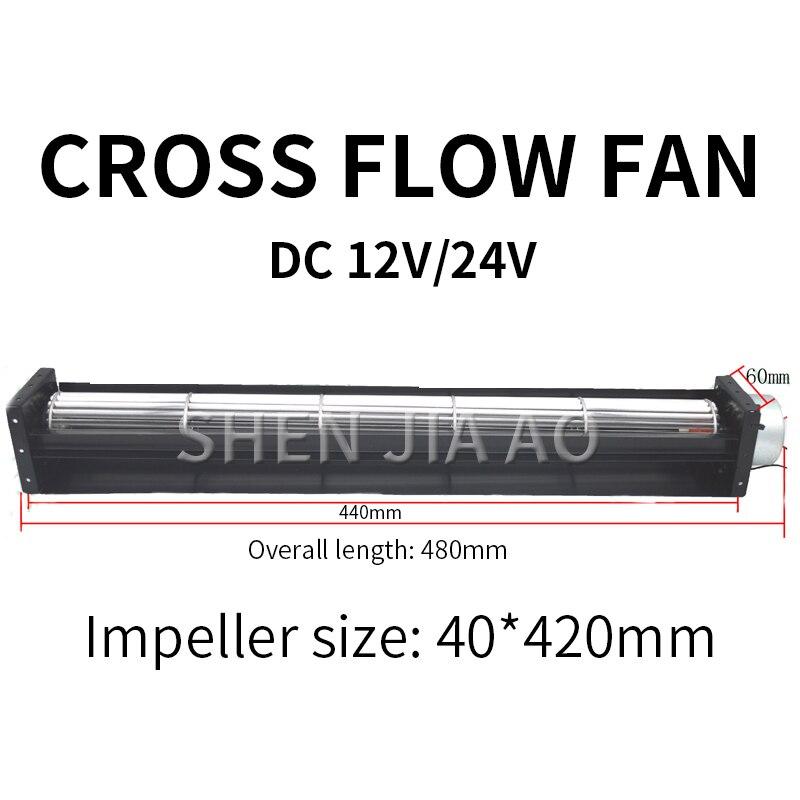 STF40420 Multi-purpose Cross Flow Fan DC12V 24V Cross Flow Fan Air Curtain Machine Treadmill Dedicated Cooling Fan