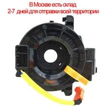 84306-0K050 84306-0K051 комбинированная катушка переключателя для Toyota Hilux, Yaris Corolla Camry Vois 2010-2013 843060K050 84306-12110