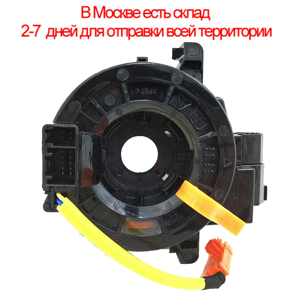 84306 0K050 84306 0K051 Combination Switch Coil For Toyota Hilux Yaris Corolla Camry Vois 2010 2013 843060K050 84306 12110|Coils  Modules & Pick-Ups| |  - title=
