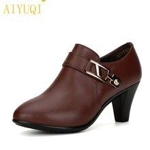 Купить с кэшбэком AIYUQI 2019 new spring women genuine leather shoes fashion Business dress shoes big size 41 # 42 # mother shoes women