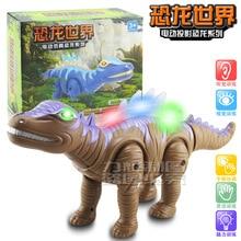 40CM*19CM* Children's Toys Large Simulation Model of Electric Dinosaur Action Figure Lights Could Walk Model Furnishing Articles