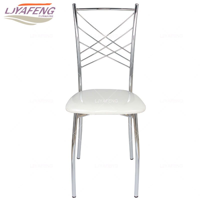 L08, the artificial leather, kitchen chair and iron chair are white . According to the bar's kitchen Family furniture 9050a the artificial leather dining chair kitchen chair and iron chair are white according to the bar s kitchen family furn