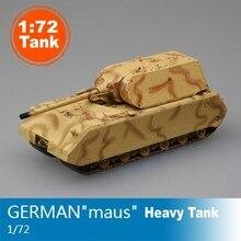 קסם כוח בקנה מידה דגם 1:72 בקנה מידה טנק דגם גרמנית צבא מאוס טנק כבד 36205 מוגמר צבעוני טנק דגם אוסף טנק DIY