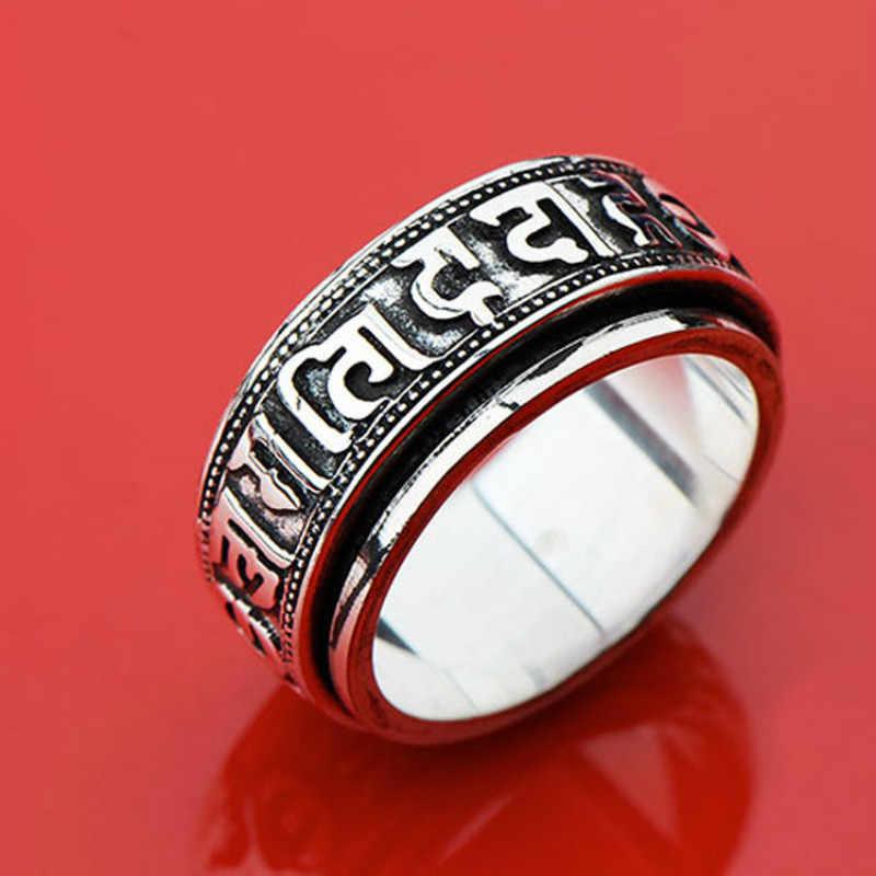 "Anillo de bendiciones giratorio de plata tibetana, nunca se desvanece puede rotar el poder Lucky ""Om Mani Padme Hum"" anillo de mantra budista sándalo"