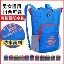 TANLUHU NEW Ultralight Portable Colorful Backpack Outdoor Sports Hiking Nylon Waterproof Gym Bag Folding Pack Hand Bag 672