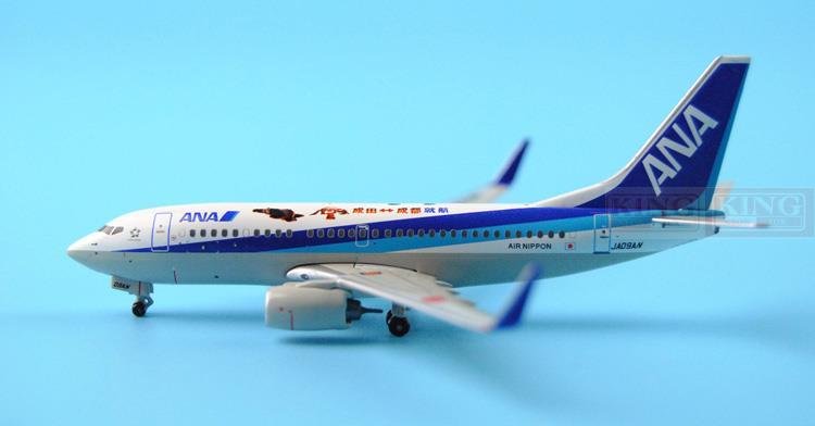 цена  PandaModel ana B737-700/w JA09AN Kung Fu Panda 1:400 commercial jetliners plane model hobby  онлайн в 2017 году