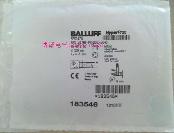 New original   M12M1-PSC20B-S04G Warranty For Two Year m12mf1 psc30a s04g w