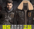 M-3XL Genuine Leather Air Force pilot suits brand cowhide jackets vintage men's short paragraph motorcycle leather jacket