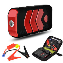 Multifunctionele Auto jump Starter Auto Emergency Start Draagbare Externe Batterij Oplader Bron 16800 mah Voor RC Quadcopter(China)