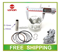 cb250 loncin water cooled engine piston 70mm  accessories free shipping
