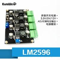 LM2596 Multi fonte de Alimentação Interruptor 3.3 V/5 V/12 V/ADJ Tensão Ajustável DC-DC Step-baixo Módulo De Alimentação