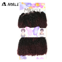 "Noble Ombre Synthetic Hair Extensions Clsoure Middle Part 14 ""7pcs / lot Kort Curl Afro Kinky Curly Hair Bundles With Closure"