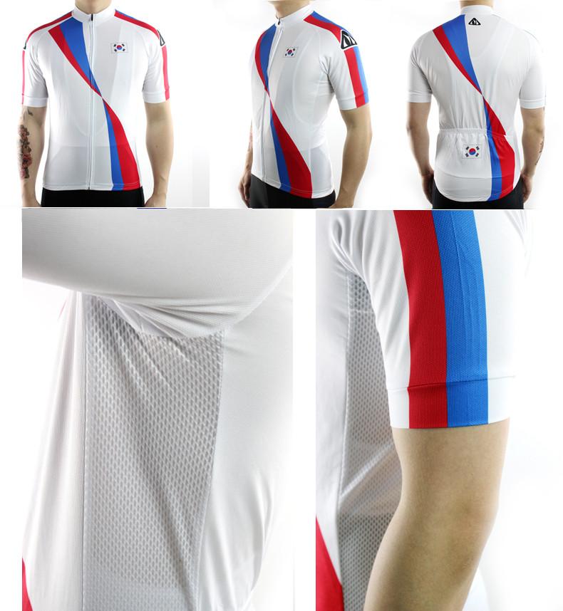 Team Flag Jersey – South Korea